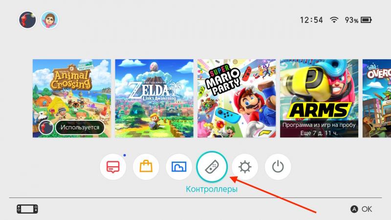Главное меню Nintendo Switch