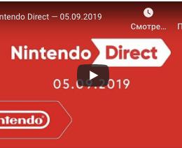 Топ 5 новых игр для Nintendo Switch 2019