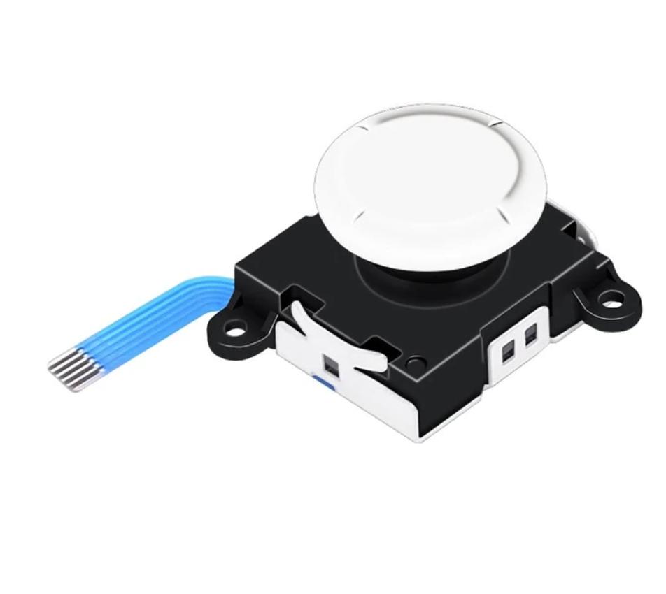 набор для ремонта белых стиков, белые стики заменить нинтендо свитч, купить белый стик Nintendo Switch Lite, лайт